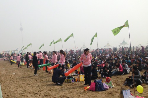 欢乐踏春行—悦贝儿幼儿园阳光沙滩亲子活动