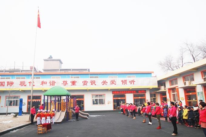 悦贝儿幼儿园临西五路园举行新年升旗仪式